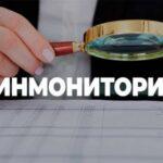 Чем оборачивается для бизнеса ужесточение правил финансового мониторинга