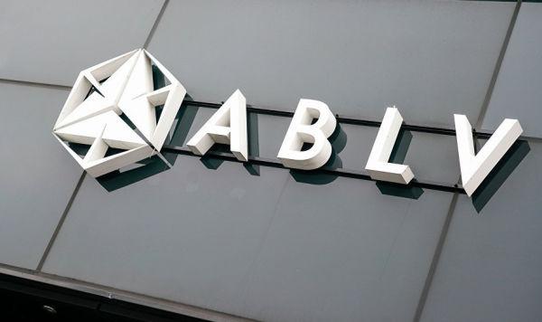 Повернення вкладів зі скандального ABLV-банку Латвії